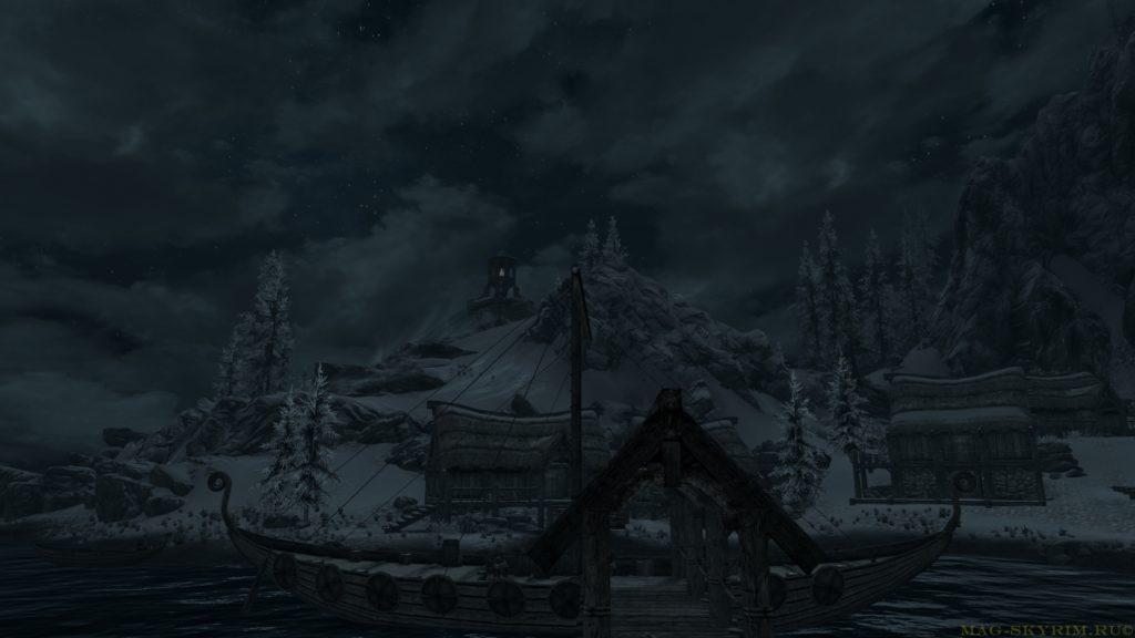 вид от ртутной шахты ночью